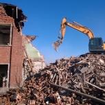 Демонтаж зданий, Курган