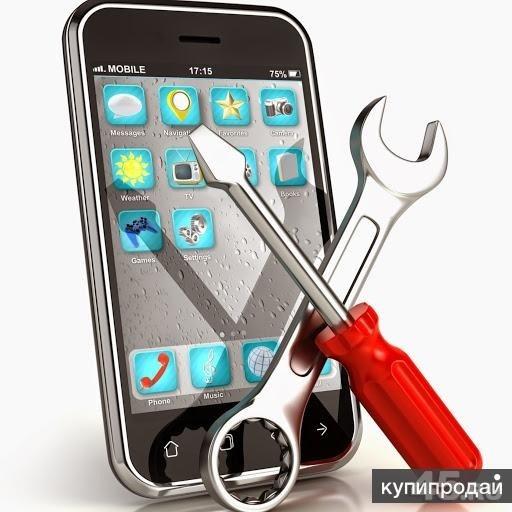 Ремонт телефона в кургане хассельблад цена купить - ремонт в Москве