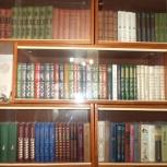 Подписные издания 80 годов, Курган