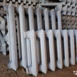 батареи радиаторы чугунные МС140, Курган