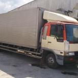 Грузчики-профессионалы транспорт без выходных город область РФ, Курган