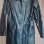 Кожаный плащ (куртка), Курган