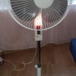 Продам вентилятор Sonaki, Курган