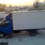 Автоперевозки на а/м газель, Курган