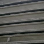 Железобетонные плиты перекрытия, Курган