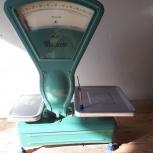 Механические весы, Курган