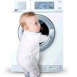 Срочный ремонт стиральных машин, Курган